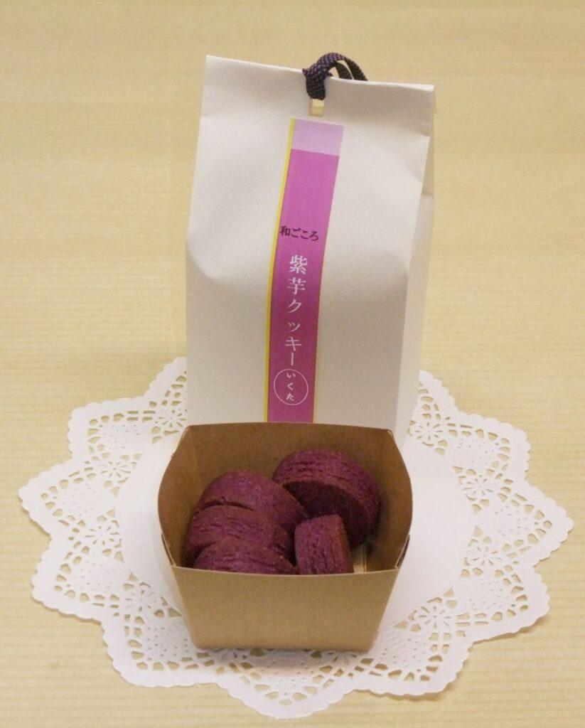 和クッキー(紫芋)